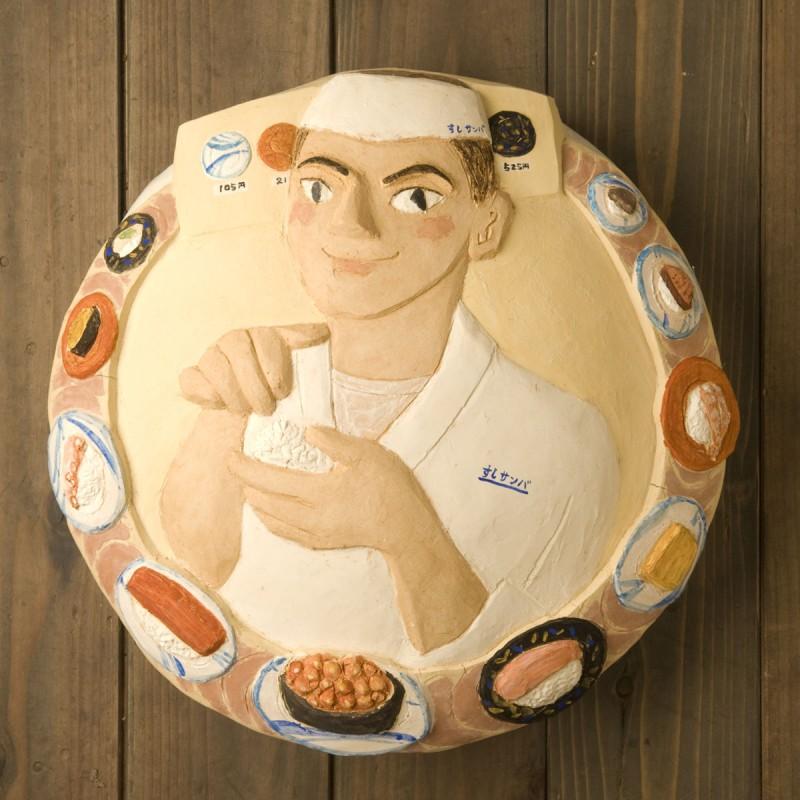 回転寿司「すしサンバ」